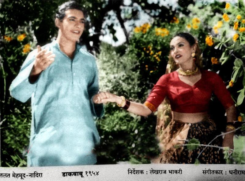 Movie Sone Ki Chidiya Re